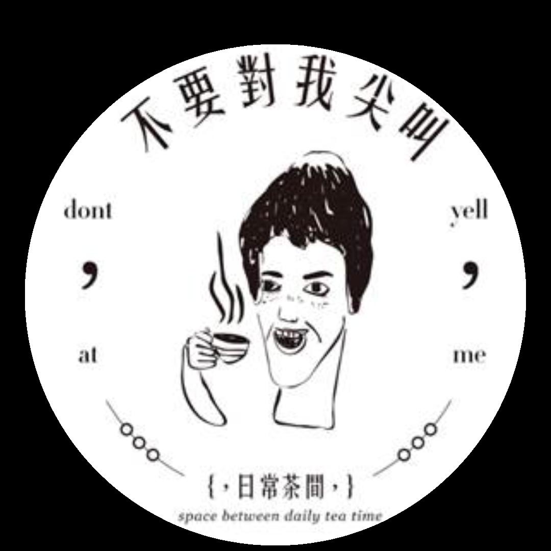Logo of Dont Yell at Me Tea